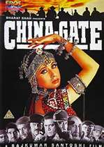 China Gate: Guilty Pleasure