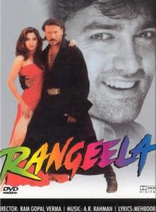POSTER OF HINDI FILM RANGEELA