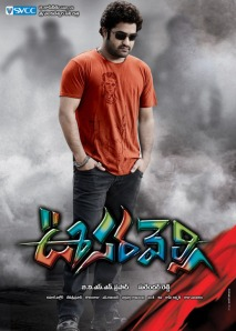 Oosaravelli - the movie which we could not watch