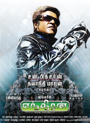 Endhiran Movie Review : Man Vs Machine