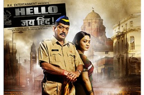 Hello Jaihind Movie Review: Disappointment Galore.