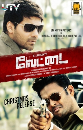 Vettai Movie Review: Brothers who bang