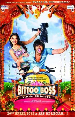 Bittoo Boss- First Look