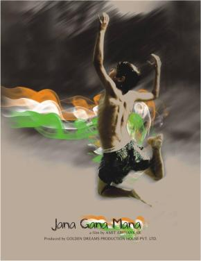 Jana Gana Mana: A light-hearted take on education in rural India.
