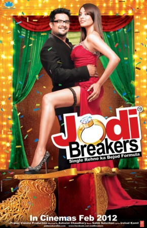 Jodi Breakers-Trailer