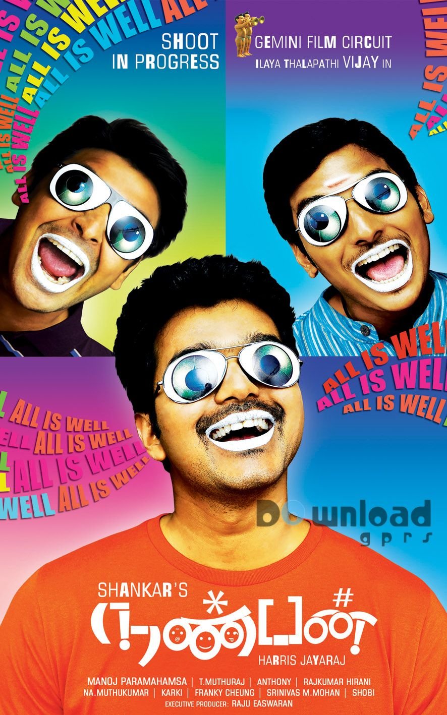 Nanban Movie Review-All is not Well