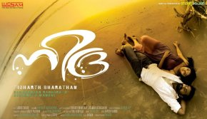 Nidra ( 2012 ) Movie Review : Through the eyes of Raju