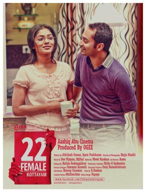 22 Female Kottayam-Sneak Peek