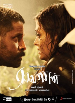 Let's Test Our Mythology – Raavanan