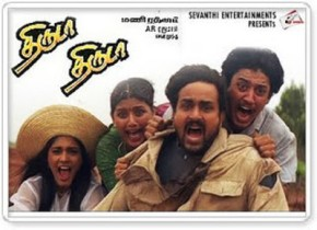 Thiruda Thiruda (Tamil) – Fun On The Run