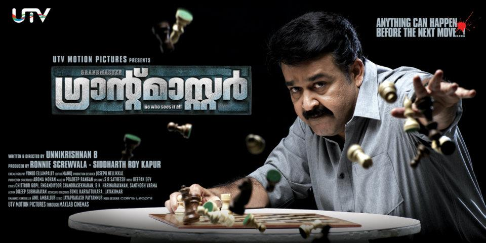 Grandmaster Movie Review : A Thriller That Surprises | mad ...