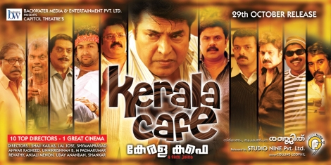 Kerala Cafe movie poster