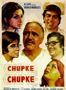 Chupke_Chupke_(1975)