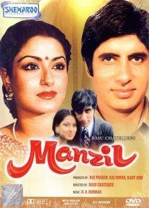 Manzil ( 1976 )
