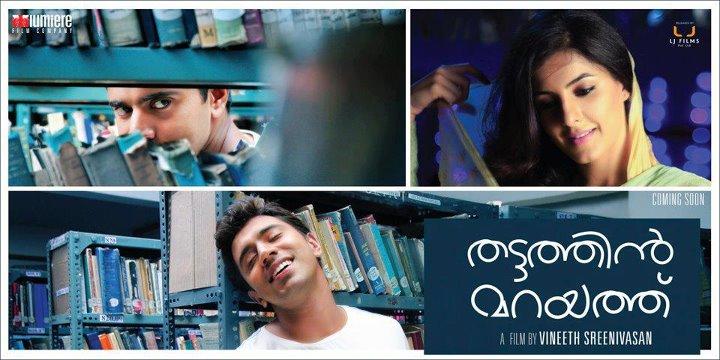 thattathin marayathu movie download kickass 22