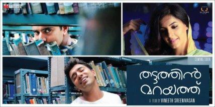 Thattathin Marayathu movie poster