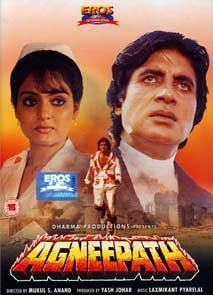 Agneepath-1990