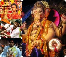 Bappa Collage