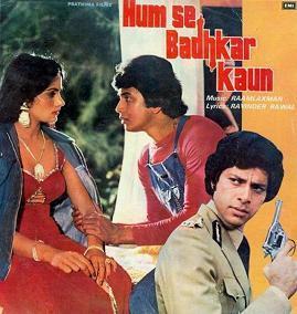 HumSe Badkar Kaun Poster