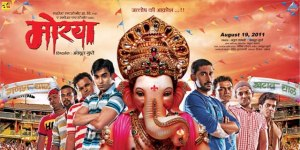 Morya Marathi Movie