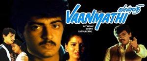 Vanmathi Poster