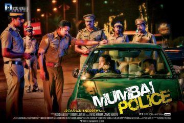 Mumbai Police Image