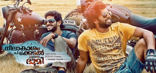 Npcb Malayalam Full Movie Free Download