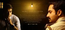 1 By Two-Fahadh and Murali