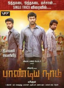 Pandiya nadu movie poster