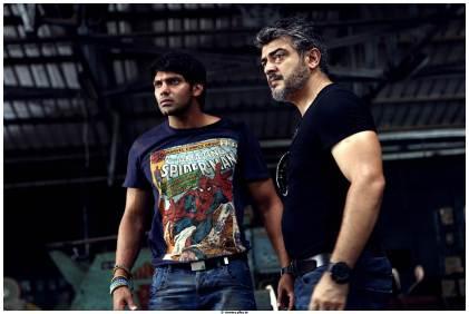 Ajith & Arya in Arrambam
