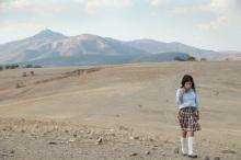 Heli 2013 Movie