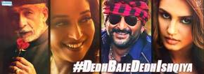 Dedh Ishqiya: Official Theatrical Trailer