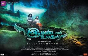 Irandaam Ulagam (2013) Movie Review: The same world problems