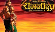 Ramleela Review