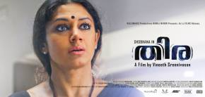 Thira Movie Review: An Inspired yet Effective Film