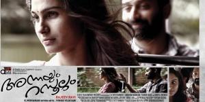 annayum-rasoolum-movie