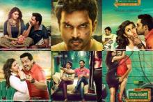 Biriyani Collage