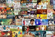 Malayalam Cinema 2013