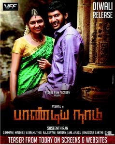 pandiyanaadu-movie-first-look-posters