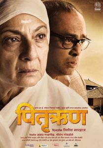 Pitruroon-Marathi-Movie-Poster