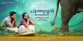 Punyalan Agarbathis Movie Review: A Light Hearted Satire That Works