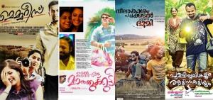 Ramzan Malayalam Releases