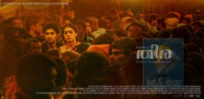 Thira (2013) Movie Review: Chasing Waves on Road
