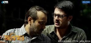 Jaatishwar-Prosenjit and Jishu