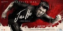 Jai Ho-Salman