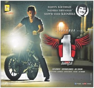 Mahesh-Babu-1-Nenokkadine-Movie-First-Look-Wallpaper-download
