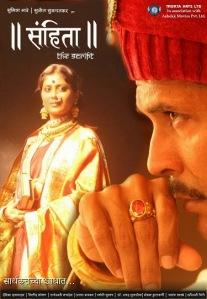 Milind Soman and Devika Daftardar in Samhita