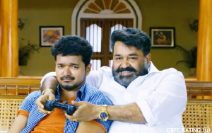 Mohanal and Vijay in Tamil Movie Jilla Pongal release