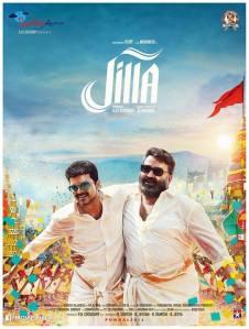 Mohanlal and Vijay in Tamil Film Jilla