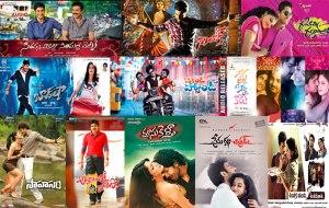 Telugu Cinema 2013
